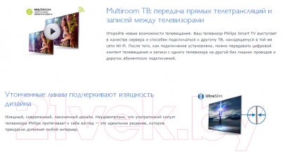 Телевизор Philips 55PFS7309/60