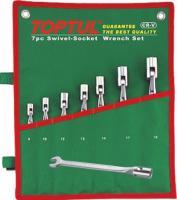 Набор однотипного инструмента Toptul GAAA1208 -