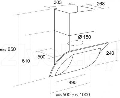 Вытяжка декоративная Pyramida RA 600 Black/S - схема вытяжки и размеры