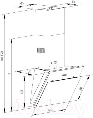 Вытяжка декоративная Pyramida TK 60 Ivory/U