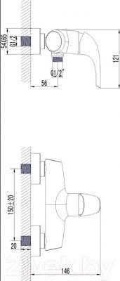 Смеситель Rubineta Futura-12 - схема