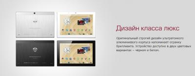 Планшет Prestigio MultiPad 4 Diamond 10.1 16GB 3G (PMT7177_3G_D_BK) - дизайн
