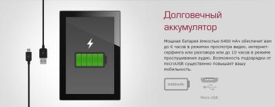 Планшет Prestigio MultiPad 4 Diamond 10.1 16GB 3G (PMT7177_3G_D_BK) - аккумулятор