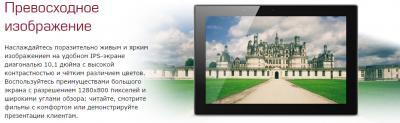 Планшет Prestigio MultiPad 4 Diamond 10.1 16GB 3G (PMT7177_3G_D_BK) - изображение