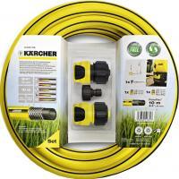 Комплект шлангов для подключения Karcher 2.645-156.0 -