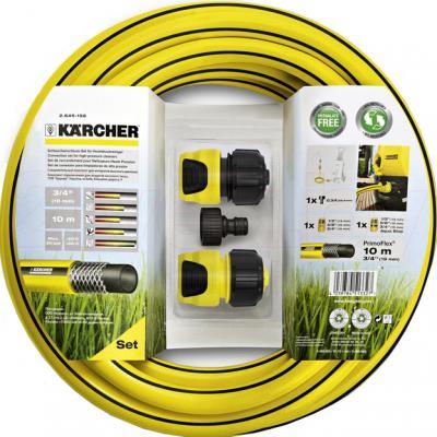 Комплект шлангов для подключения Karcher 2.645-156.0 - общий вид