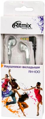 Наушники Ritmix RH-100 - в упаковке