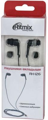 Наушники Ritmix RH-126 - в упаковке