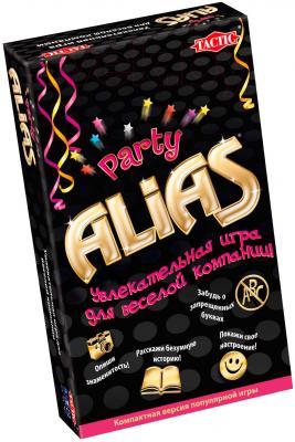 Настольная игра Tactic Алиас. Вечеринка / Party Alias (компактная) - в упаковке