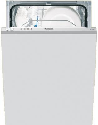 Посудомоечная машина Hotpoint LST114/HA - вид спереди