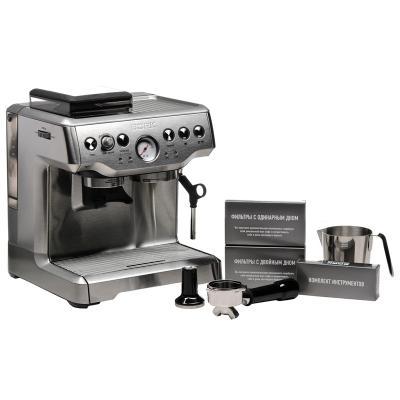 Кофеварка эспрессо Bork C801 - вид сбоку