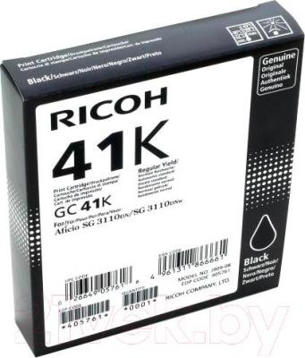Тонер-картридж Ricoh Toner 405761 (Black)