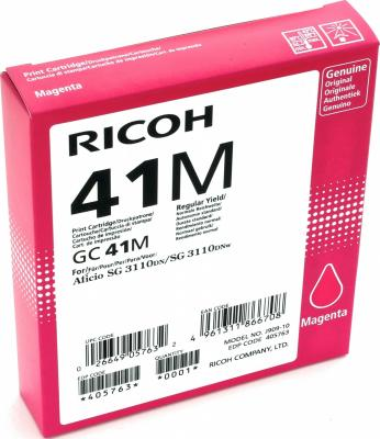 Тонер-картридж Ricoh Toner 405763 (Magenta)