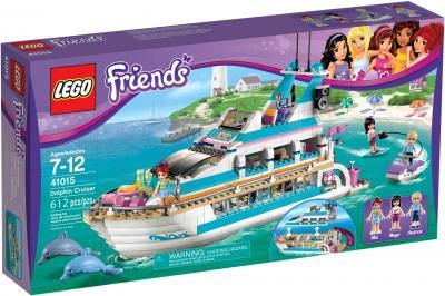 Конструктор Lego Friends 41015 Круизный лайнер - упаковка