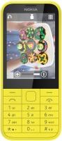 Мобильный телефон Nokia 225 (желтый) -