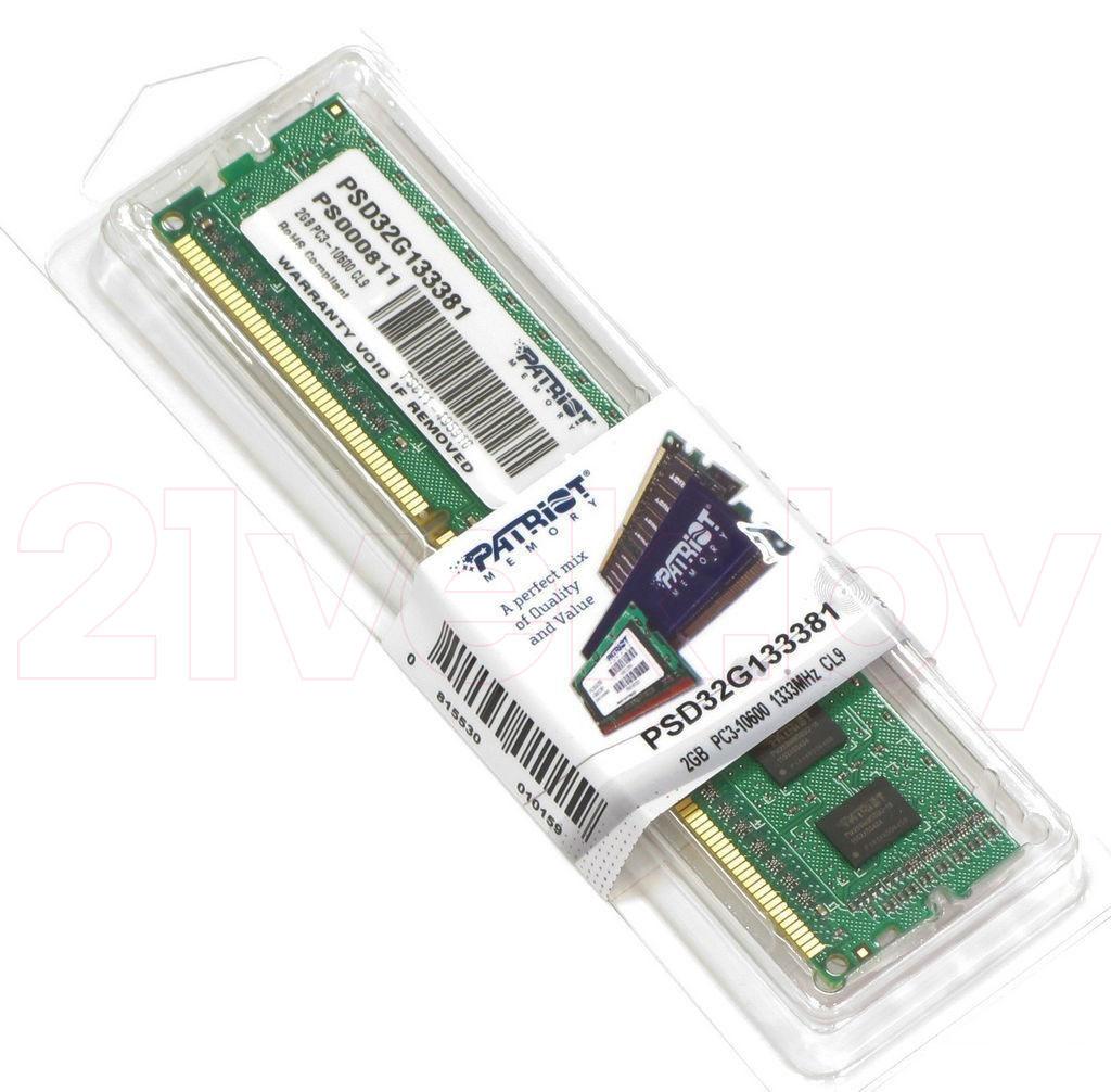 2GB DDR3 PC3-10600 (PSD32G133381) 21vek.by 367000.000