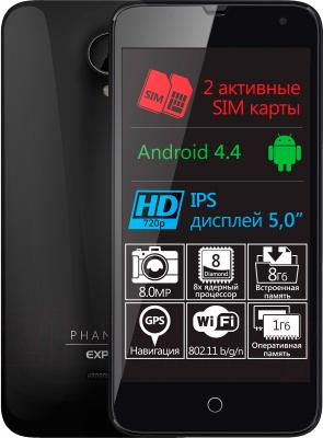 Смартфон Explay Phantom (Black) - с задней панелью