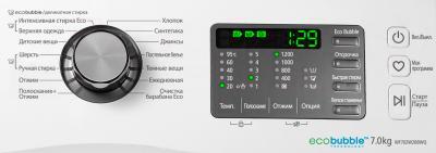 Стиральная машина Samsung WF702W2BBWQ/LP - панель управления