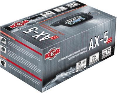 Автосигнализация KGB AX-5 - упаковка