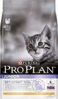 Корм для кошек Pro Plan Junior с курицей (10 кг) -