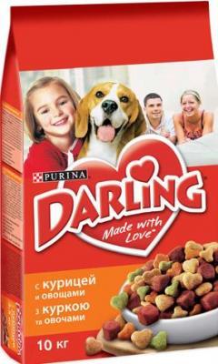 Корм для собак Darling С курицей и овощами (10 кг) - общий вид