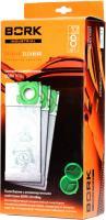 Пылесборник для пылесоса Bork V7D1 -
