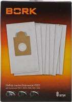 Пылесборник для пылесоса Bork V5D1 -