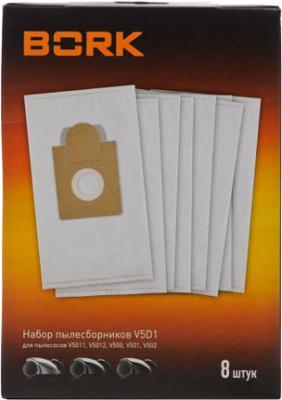 Пылесборник для пылесоса Bork V5D1 - общий вид