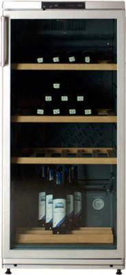 Винный шкаф ATLANT ХТ 1007-000 - вид спереди