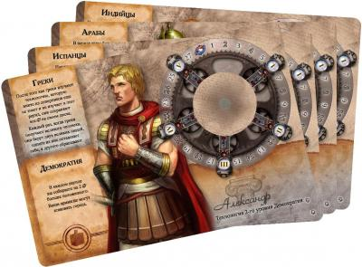 Настольная игра Мир Хобби Цивилизация Сида Мейера 1112 (3-е русское издание) - игровые карточки