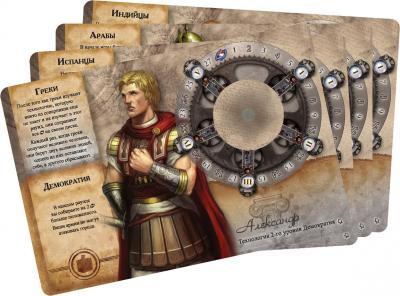Настольная игра Мир Хобби Цивилизация Сида Мейера. Удача и Слава - игровые карточки