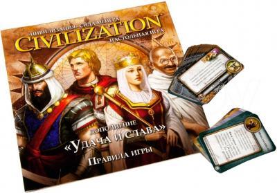 Настольная игра Мир Хобби Цивилизация Сида Мейера. Удача и Слава - правила игры