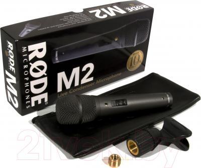 Микрофон Rode M2 - комплектация