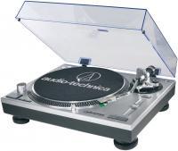 Проигрыватель виниловых пластинок Audio-Technica AT-LP120-USB -
