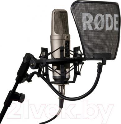 Микрофон Rode NT2-A - установка