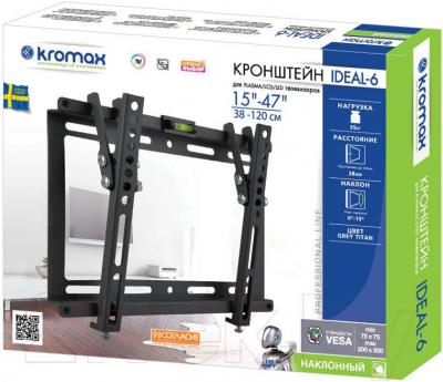 Кронштейн для телевизора Kromax Ideal-6 (темно-серый) - упаковка
