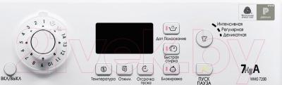 Стиральная машина Hotpoint WMG 720 B CIS