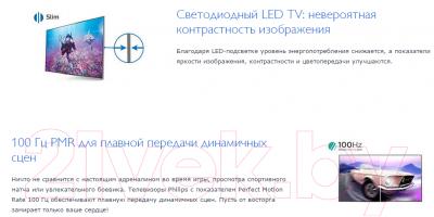 Телевизор Philips 23PHH4109/60