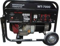 Бензиновый генератор Watt WT-7000 (9.070.025.00) -