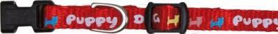 Ошейник с поводком Trixie 15333 (красный) - общий вид
