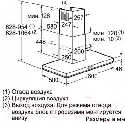 Вытяжка Т-образная Bosch DWB068U51