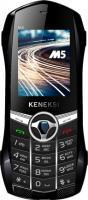 Мобильный телефон Keneksi M5 (черный) -