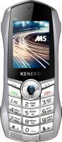 Мобильный телефон Keneksi M5 (белый) -