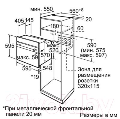 Электрический духовой шкаф Bosch HBN331E1S
