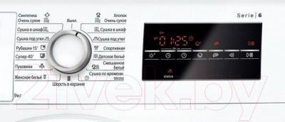 Сушильная машина Bosch WTG86400OE - панель управления