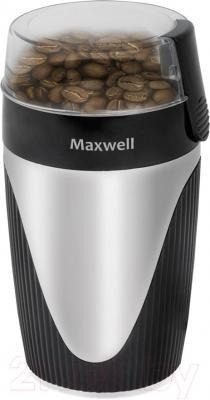 Кофемолка Maxwell MW-1702 - общий вид