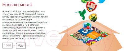 Планшет Prestigio MultiPad 4 Diamond 10.1 16GB 3G (PMT7177_3G_D_WH)