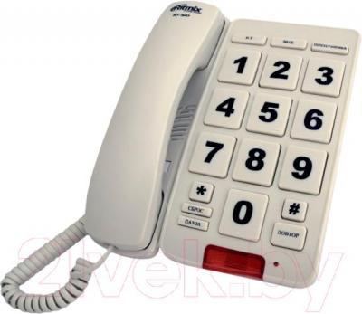 Проводной телефон Ritmix RT-510 (Ivory) - общий вид