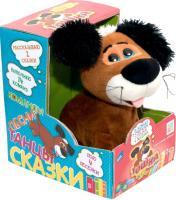 Интерактивная игрушка Dream Makers Щенок Тошка (SCHT0\M) - упаковка