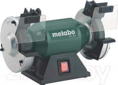 Профессиональный точильный станок Metabo DS 125 (619125000) - общий вид